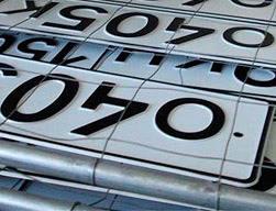 Как сохранить регистрационные номера автомобиля при продаже